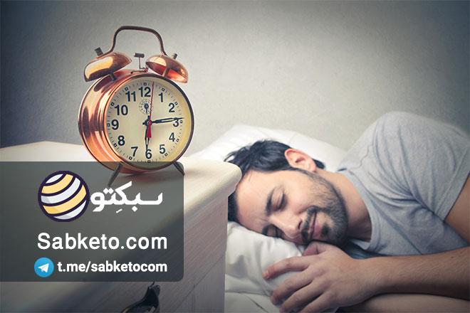 ۴ راهکار هوشمندانه برای بهبود کیفیت خواب
