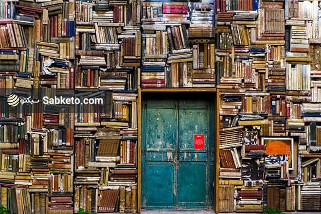۱۰دلیل برای اینکه کتاب خوانی را وارد روزمرتان کنید – قسمت اول