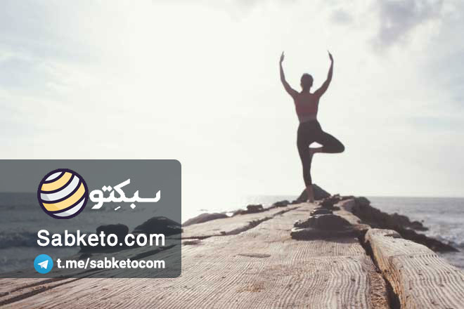 ۳ تاثیر یوگا بر ابعاد مختلف زندگی شما